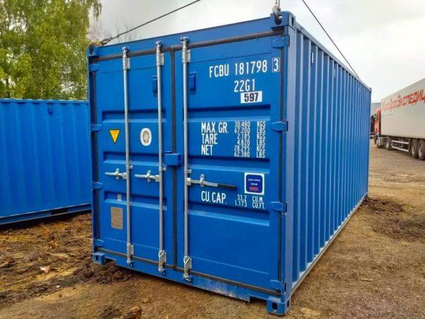 morskoj-kontejner-20-futov-1.jpeg