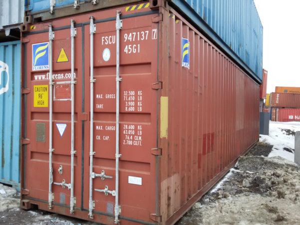 morskoj-kontejner-40-futov-6.jpg